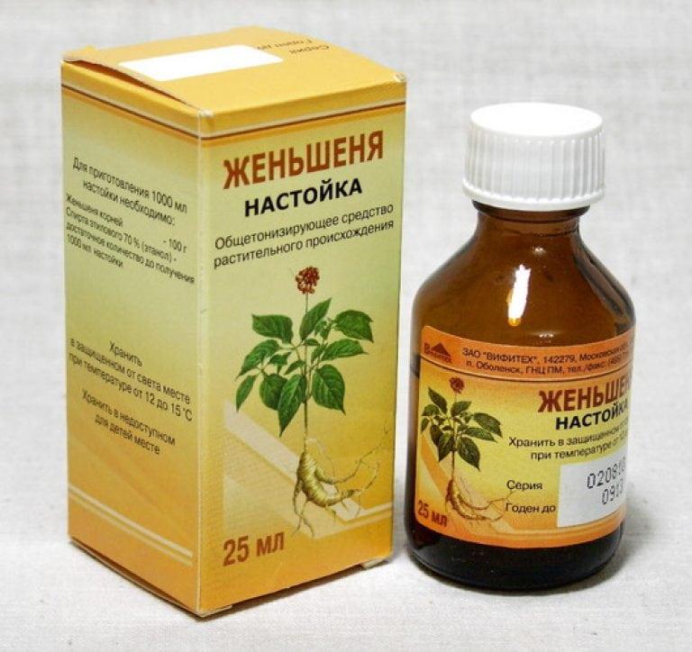 Ceaiurile cu efect de Viagra. Care sunt plantele care stimulează potenţa | trotusaeauto.ro