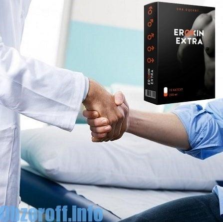 îmbunătățirea rapidă a erecției de ce bărbații au o erecție în timpul